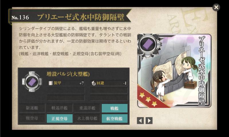 screenshot-201504290403200836