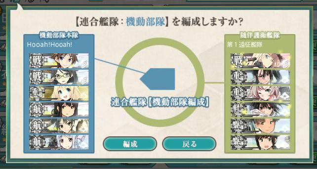 screenshot-201504291744350532