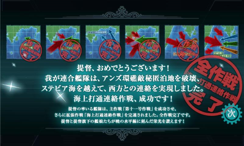 screenshot-201504301330170038