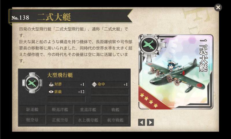 screenshot-201504302110040059