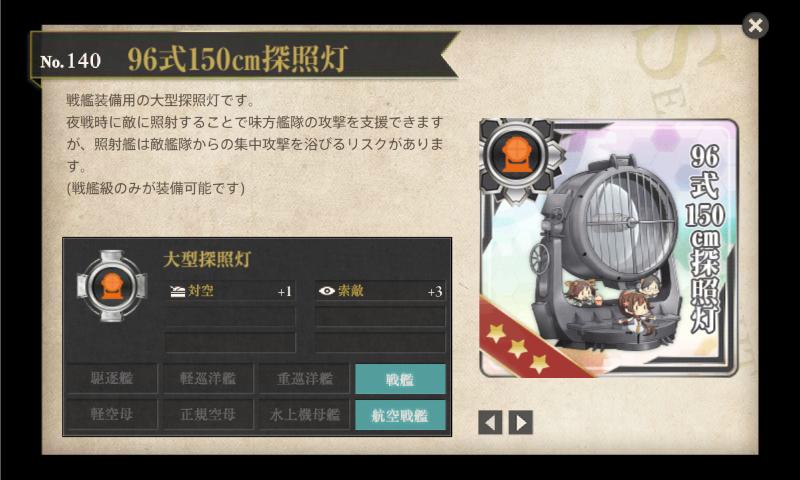 screenshot-201505301736170123