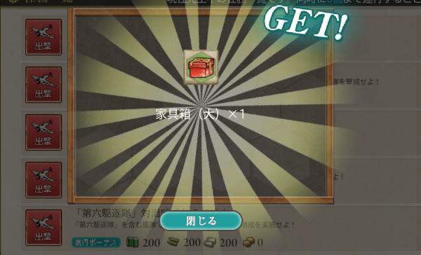 screenshot-201505300826550619