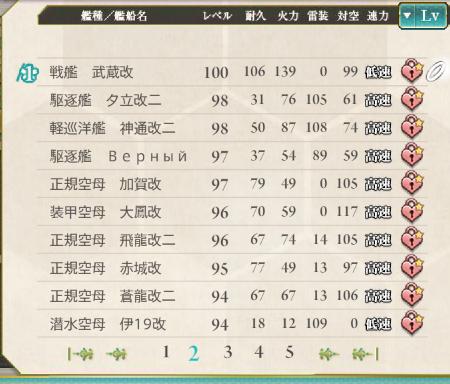 screenshot-201507132111480803