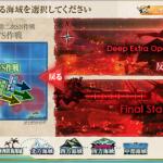 夏イベント【E-7】FS作戦
