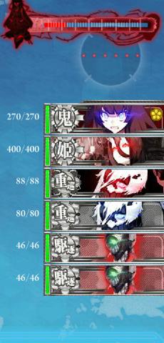 screenshot-201508110355460441
