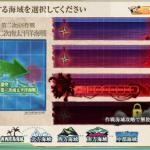 夏イベント【E-3】激突!第二次南太平洋海戦