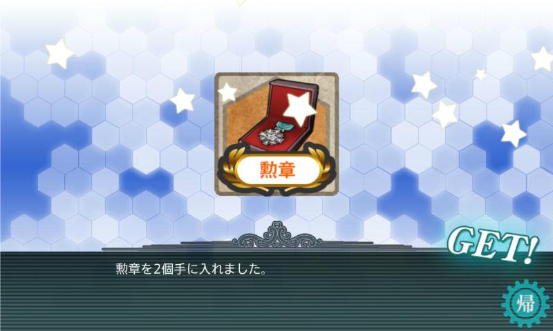 screenshot-201508160249490649