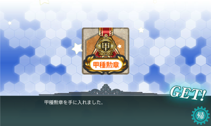 screenshot-201508160249590407