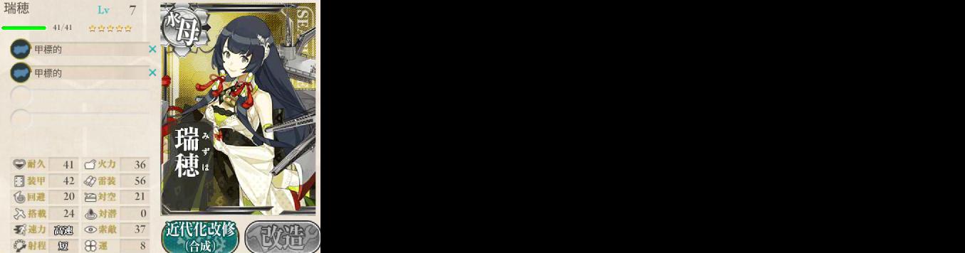 dsscreenshot