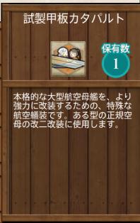 screenshot-201509132229140504