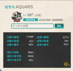 screenshot-201510042118440739