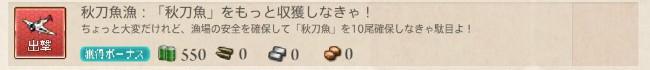 screenshot-201510092017310439