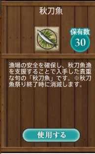 screenshot-201510110051380993