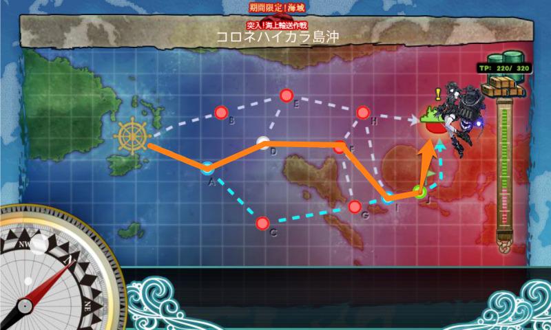編集MAP