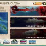 秋イベント【E-1】輸送作戦!前路掃討