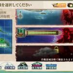 秋イベント【E-2】コロネハイカラ沖海戦