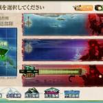 秋イベント【E-3】抜錨!海上輸送部隊
