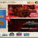 秋イベント【E-4】西方戦線!機動部隊派遣