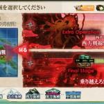 秋イベント【E-5】乗り越えろ!バニラ湾夜戦!