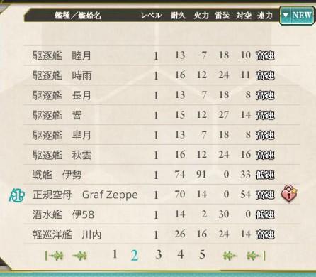 screenshot-201511241701470093