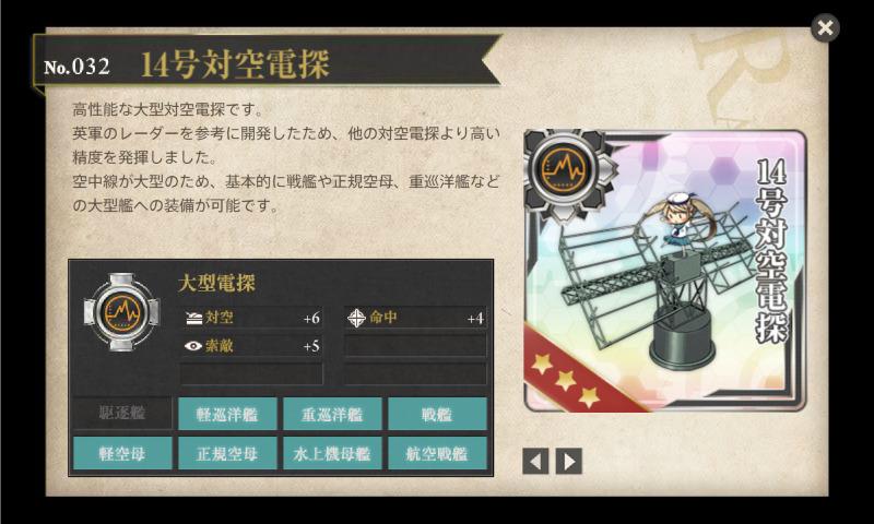 screenshot-201512022002480729