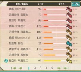 screenshot-201512112133130764