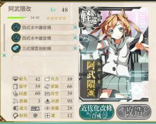 screenshot-201512112154100734
