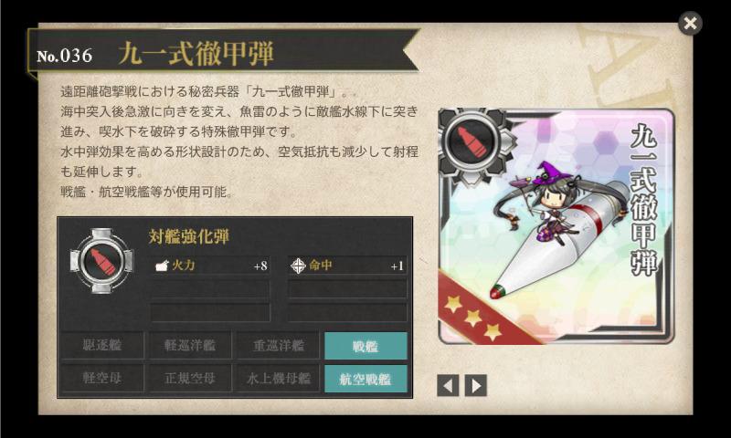 screenshot-201512121013190210