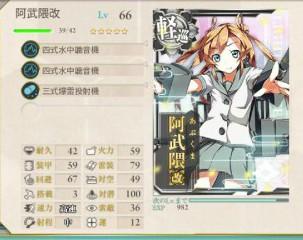 screenshot-201512132026100256
