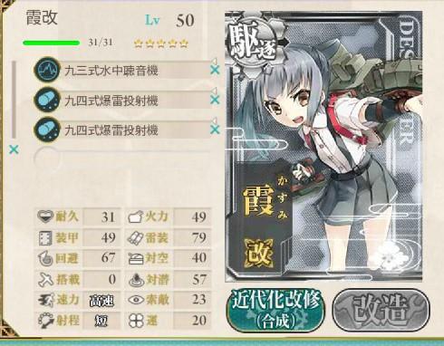 screenshot-201512141703280024