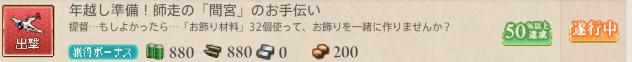 screenshot-201512242120250458