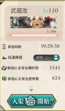 screenshot-201601282240090884