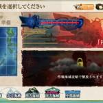 冬イベント【E-1】「礼号作戦」準備