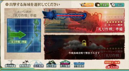 screenshot-201602102139320310