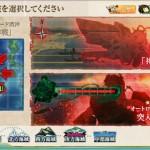 冬イベント【E-2】突入!「礼号作戦」