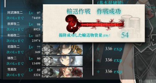 screenshot-201602110512110130
