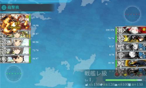 screenshot-201602200753220492