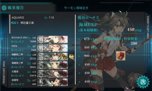 screenshot-201602210721300103