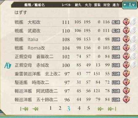 screenshot-201602230805390986