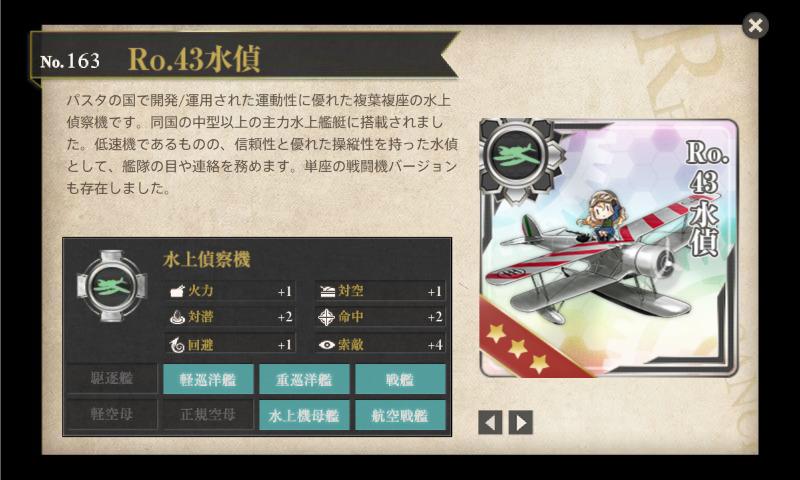 screenshot-201603091729510352