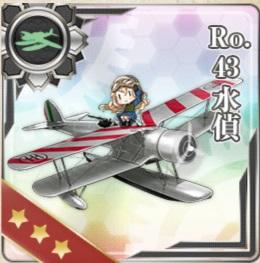 開発100回勝負! Ro.43水偵編