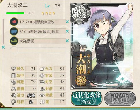 screenshot-201604011919310122