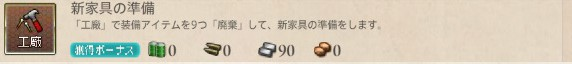 screenshot-201604012005210803