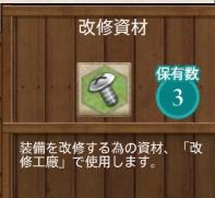 screenshot-201604090613280164