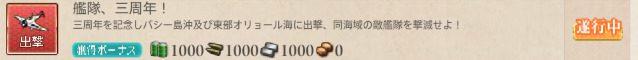 screenshot-201604221807500613