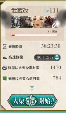 screenshot-201604252258260914