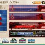 【E-3】前線飛行場を設営せよ!2016春イベント