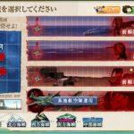 【E-4】発進!基地航空隊 2016春イベント