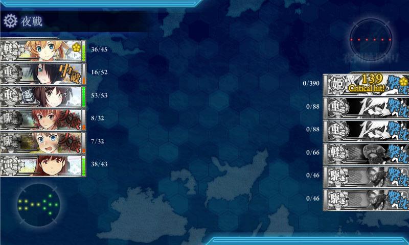 E-4ボス撃破