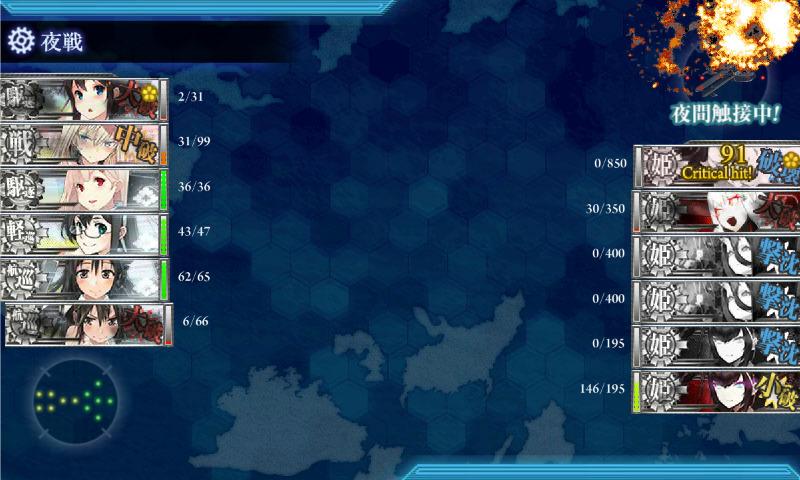 E-7撃破シーン